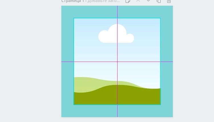 Обзор фоторедактора Canva, инструкция по созданию картинок и рамок