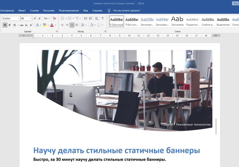 Программа автоматически скопирует содержимое файла и откроет в новом документе